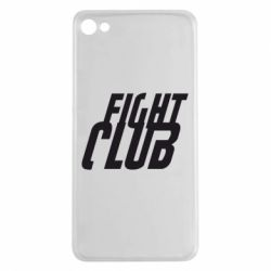 Чехол для Meizu U20 Fight Club - FatLine