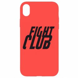 Чехол для iPhone XR Fight Club - FatLine