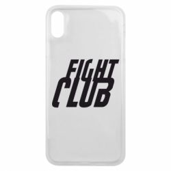 Чехол для iPhone Xs Max Fight Club - FatLine
