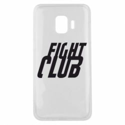 Чехол для Samsung J2 Core Fight Club - FatLine