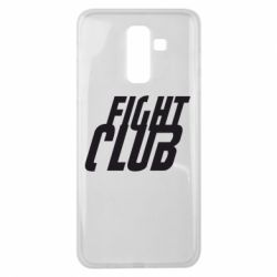 Чехол для Samsung J8 2018 Fight Club - FatLine