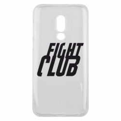 Чехол для Meizu 16 Fight Club - FatLine