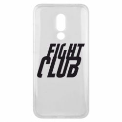 Чехол для Meizu 16x Fight Club - FatLine