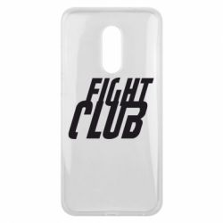 Чехол для Meizu 16 plus Fight Club - FatLine
