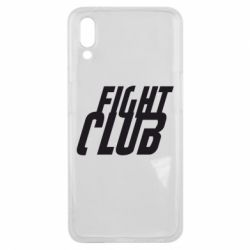 Чехол для Meizu E3 Fight Club - FatLine