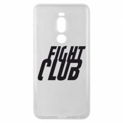 Чехол для Meizu Note 8 Fight Club - FatLine