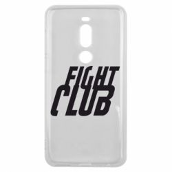 Чехол для Meizu V8 Pro Fight Club - FatLine