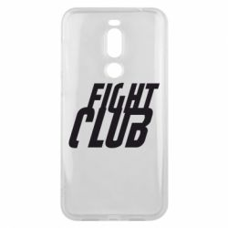 Чехол для Meizu X8 Fight Club - FatLine