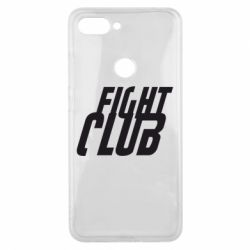 Чехол для Xiaomi Mi8 Lite Fight Club - FatLine