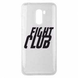 Чехол для Xiaomi Pocophone F1 Fight Club - FatLine