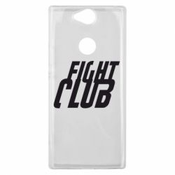 Чехол для Sony Xperia XA2 Plus Fight Club - FatLine