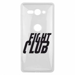 Чехол для Sony Xperia XZ2 Compact Fight Club - FatLine