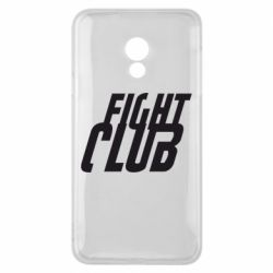 Чехол для Meizu 15 Lite Fight Club - FatLine