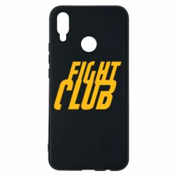 Чехол для Huawei P Smart Plus Fight Club - FatLine