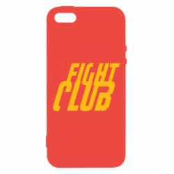 Чехол для iPhone5/5S/SE Fight Club - FatLine