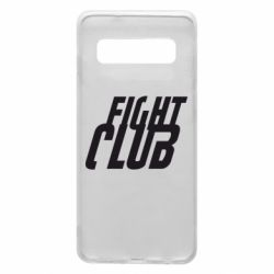 Чохол для Samsung S10 Fight Club