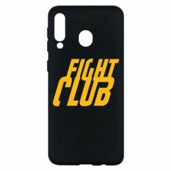 Чохол для Samsung M30 Fight Club