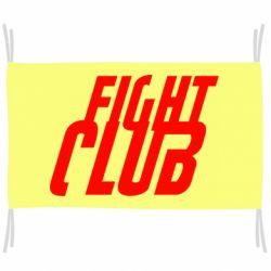 Прапор Fight Club