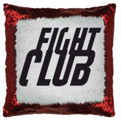 Подушка-хамелеон Fight Club