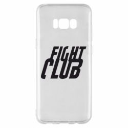 Чехол для Samsung S8+ Fight Club - FatLine