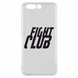 Чехол для Huawei P10 Fight Club - FatLine