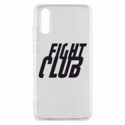 Чехол для Huawei P20 Fight Club - FatLine