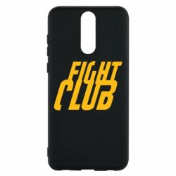 Чехол для Huawei Mate 10 Lite Fight Club - FatLine