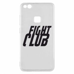 Чехол для Huawei P10 Lite Fight Club - FatLine