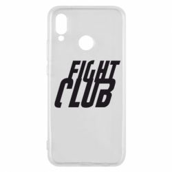 Чехол для Huawei P20 Lite Fight Club - FatLine