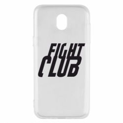 Чехол для Samsung J5 2017 Fight Club - FatLine
