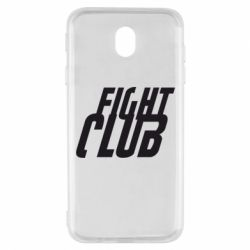 Чехол для Samsung J7 2017 Fight Club - FatLine