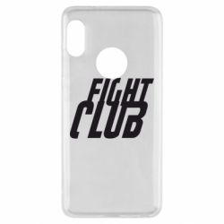 Чехол для Xiaomi Redmi Note 5 Fight Club - FatLine