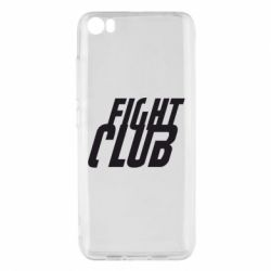Чехол для Xiaomi Xiaomi Mi5/Mi5 Pro Fight Club - FatLine