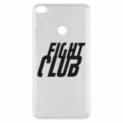 Чехол для Xiaomi Mi Max 2 Fight Club - FatLine