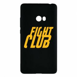 Чехол для Xiaomi Mi Note 2 Fight Club - FatLine