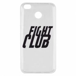 Чехол для Xiaomi Redmi 4x Fight Club - FatLine