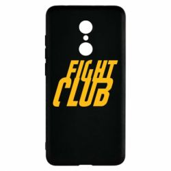 Чехол для Xiaomi Redmi 5 Fight Club - FatLine