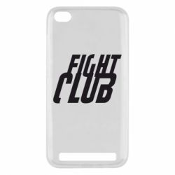 Чехол для Xiaomi Redmi 5a Fight Club - FatLine