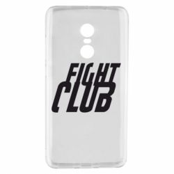 Чехол для Xiaomi Redmi Note 4 Fight Club - FatLine