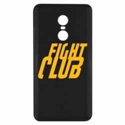 Чехол для Xiaomi Redmi Note 4x Fight Club - FatLine