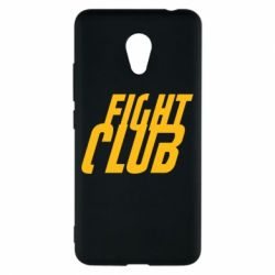 Чехол для Meizu M5c Fight Club - FatLine