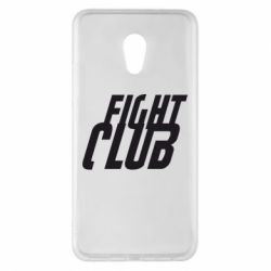 Чехол для Meizu Pro 6 Plus Fight Club - FatLine