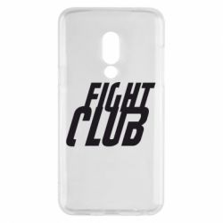 Чехол для Meizu 15 Fight Club - FatLine