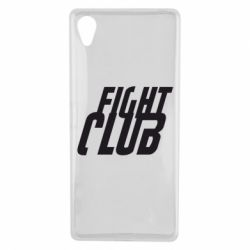 Чехол для Sony Xperia X Fight Club - FatLine