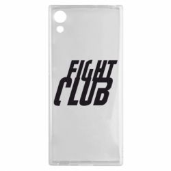 Чехол для Sony Xperia XA1 Fight Club - FatLine