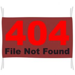 Флаг File not found