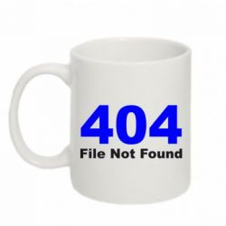 Кружка 320ml File not found - FatLine