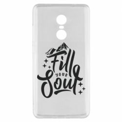 Чехол для Xiaomi Redmi Note 4x Fill your soul and mountains