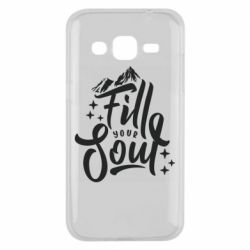 Чохол для Samsung J2 2015 Fill your soul and mountains