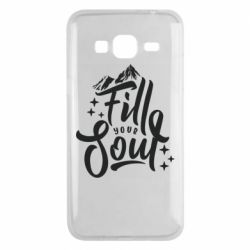 Чохол для Samsung J3 2016 Fill your soul and mountains